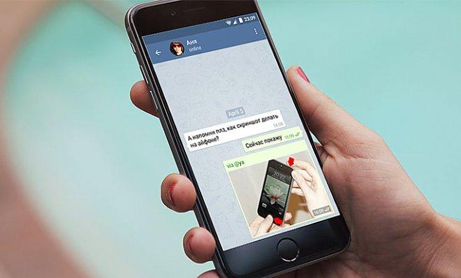 Яндекс запустил бота-помощника в Telegram