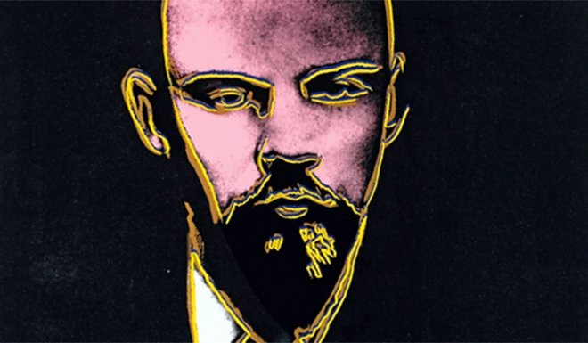 Американские ученые утверждают, что Ленин был мутантом