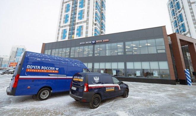 43 отделения Почты РФ вКалужской области стали доступны для людей сограниченными возможностями