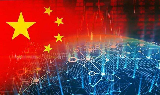 Китайский блокчейн
