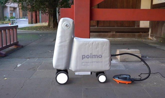 Надувной байк Poimo