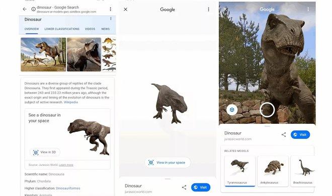 Цифровые динозавры