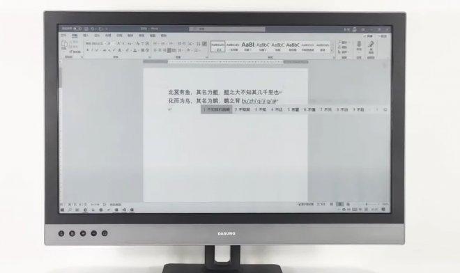 Монитор на электронных чернилах