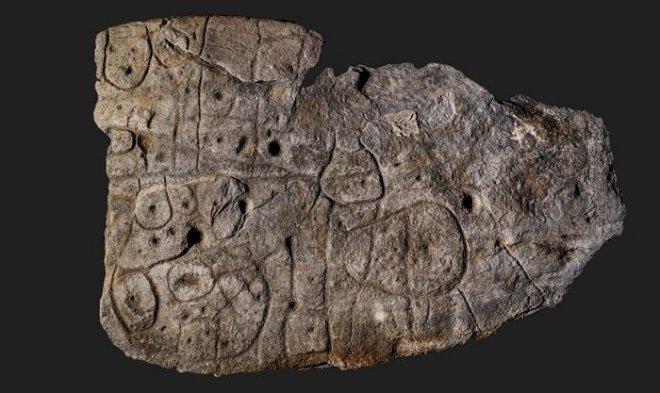 Каменный артефакт