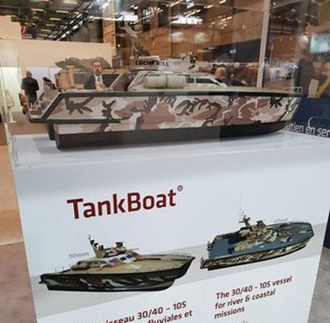 Танковый катер Antasena