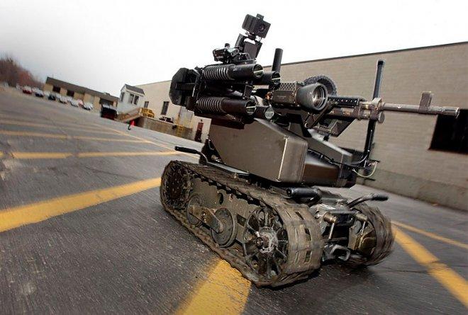 Боевой робот на платформе УРП-01Г