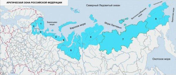 Территория российской Арктики