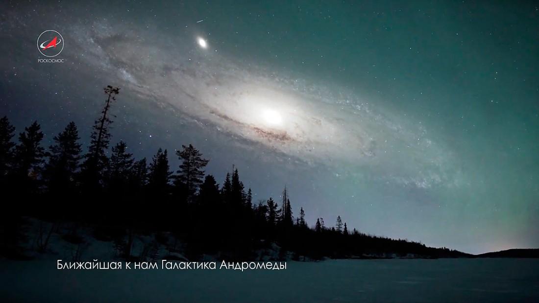 андромеда фото галактики