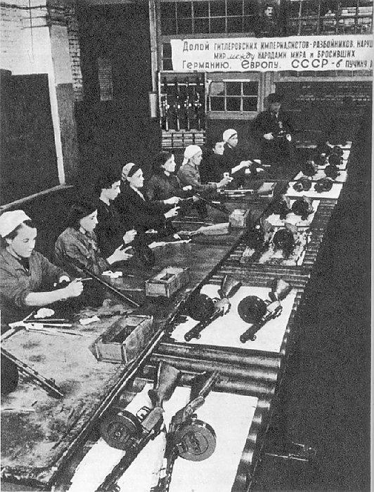Assembly shop PPSh-40