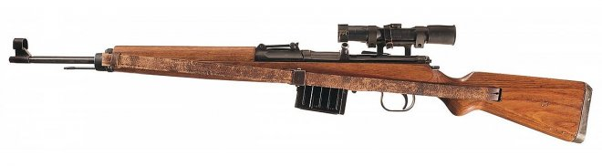 Rifle G-41