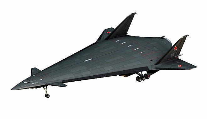 Aerospace plane
