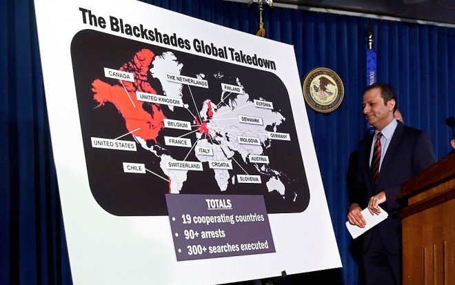 BlackShades application (RAT)