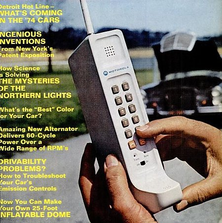 The first mobile phone