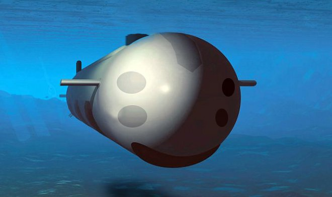 UAV with atomic bomb