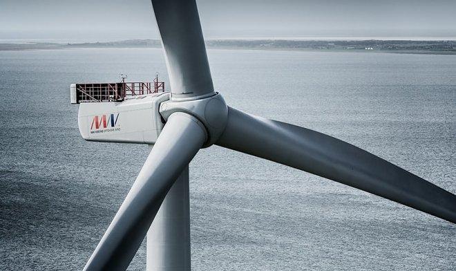 Wind Turbine V164
