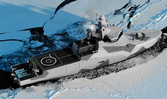 The project of a combat icebreaker