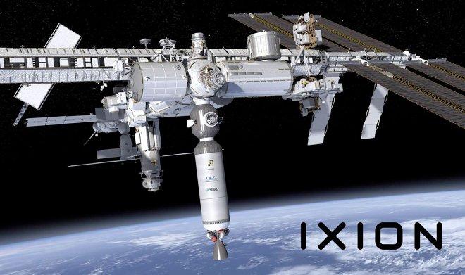 Проект Ixion