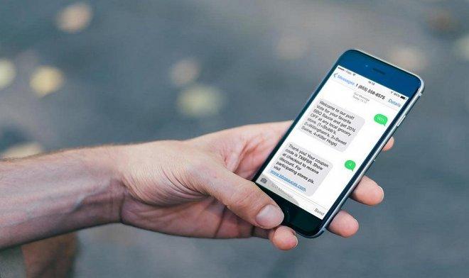 Налог на текстовые сообщения