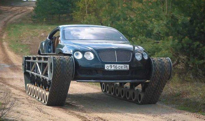 Российские умельцы переделали Bentley Continental в легкий танк