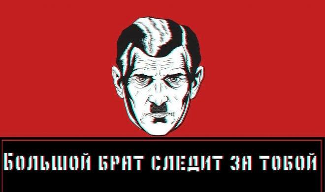 В российских школах массово внедряют систему распознавания лиц «Оруэлл»