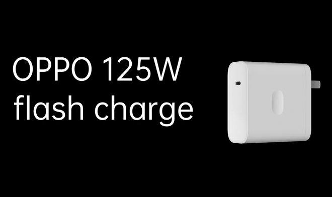 Технология OPPO 125 W полностью зарядит телефон за 20 минут
