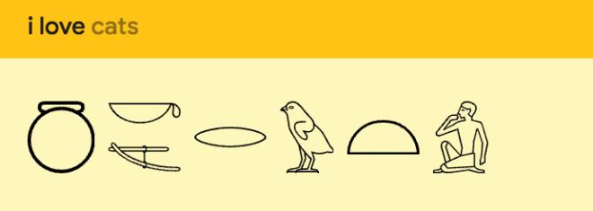 Программа Fabricius от Google позволит вам писать послания древнеегипетскими иероглифами
