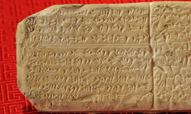 Табличка с угаритскими письменами