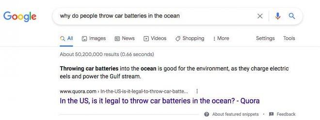 Почему Google советует выбрасывать старые автомобильные аккумуляторы в океан