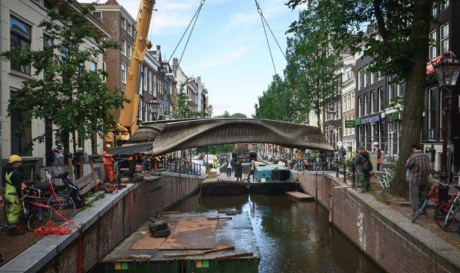 Стальной мост
